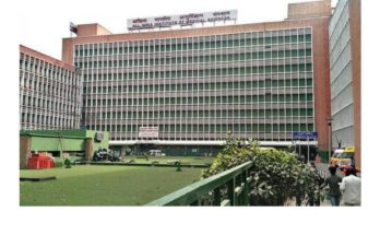 AIIMS RESULTS 2019