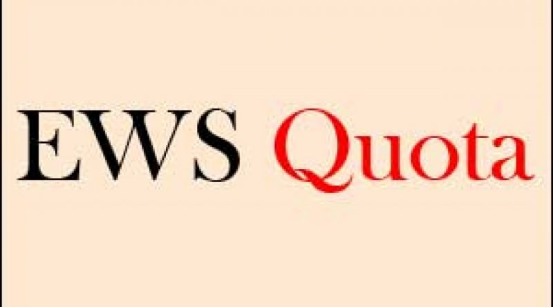 Ews quota increased seat state wise