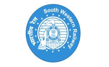 West central Railway vacancies 2020