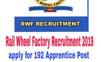 Rail Wheel Factory Recruitment 2019