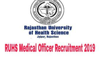 RUHS Medical Officer Recruitment 2019