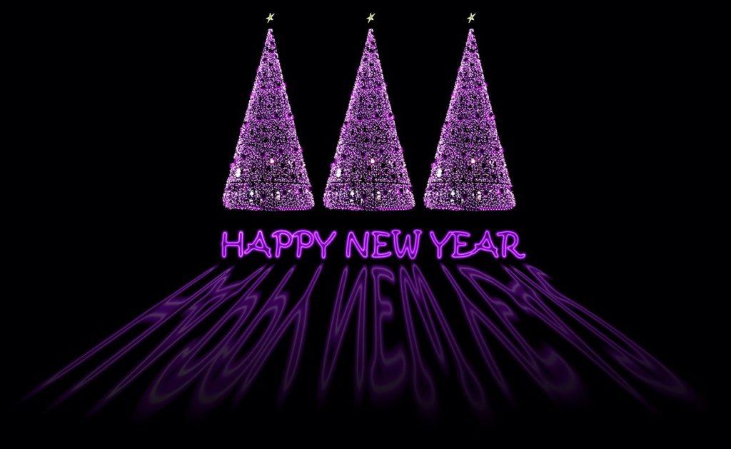 नव वर्ष की हार्दिक शुभकामनाएं