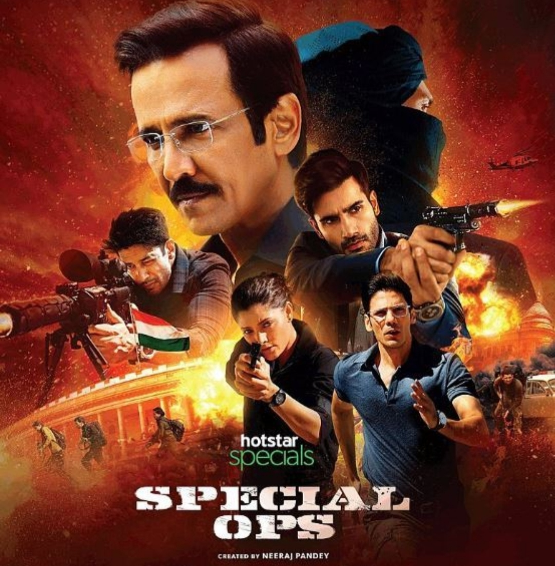 Special Ops Web Series download