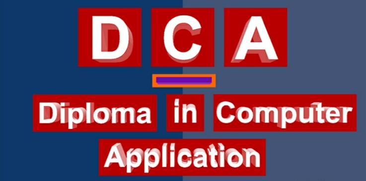 DCA Kya hai