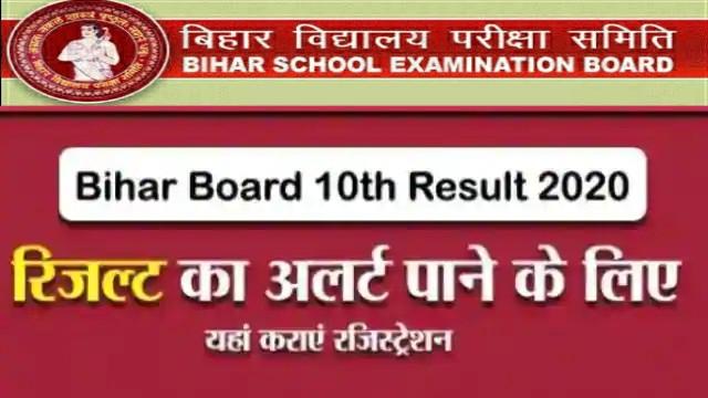 Bihar Board 10th Result 2020 Live Updates