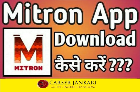 Mitron  App Download apk