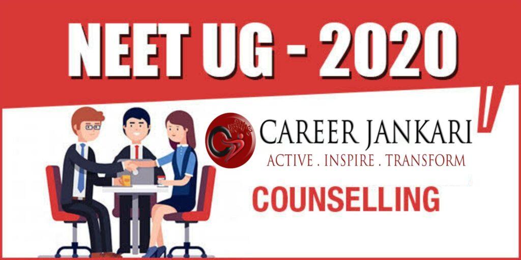 NEET  Counselling 2020
