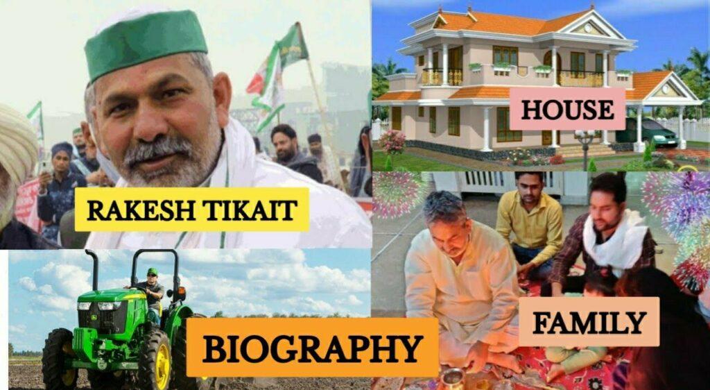 Rakesh Tikait family