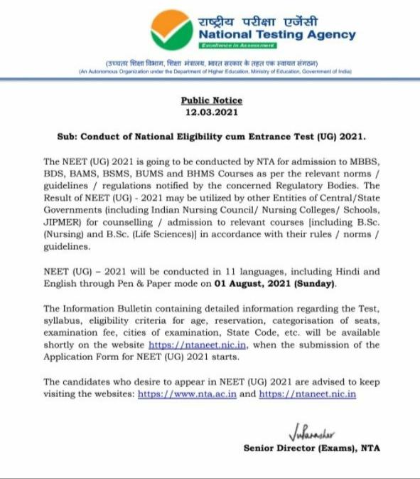 NTa Neet UG 2021 Exam Date