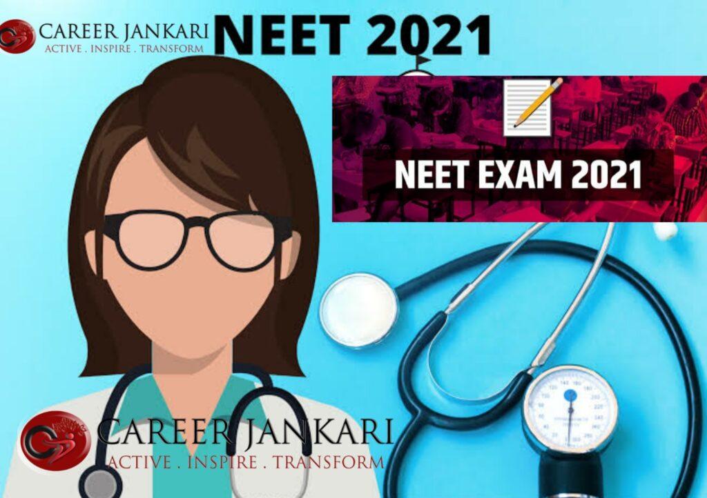 NEET UG 2021 Exam Date