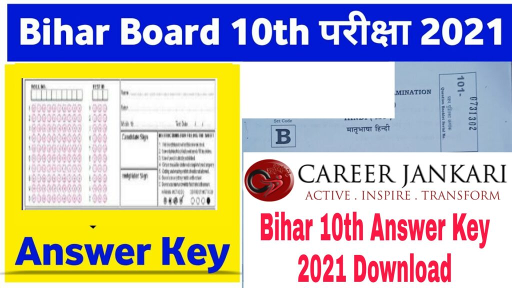 Bihar 10th Answer Key 2021