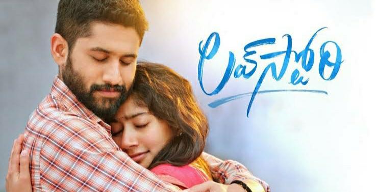 Love Story Telgu Movie download Filmyzilla