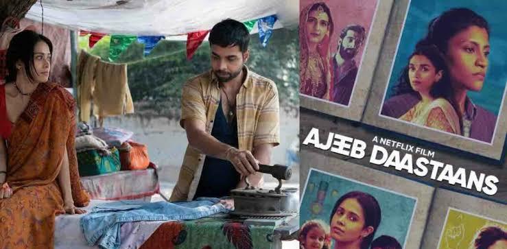 Ajeeb daastaans download filmyzilla