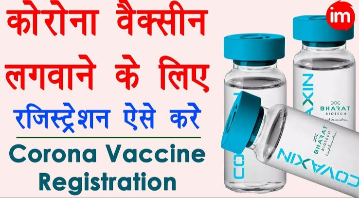 Registration for Covid-19 Vaccination