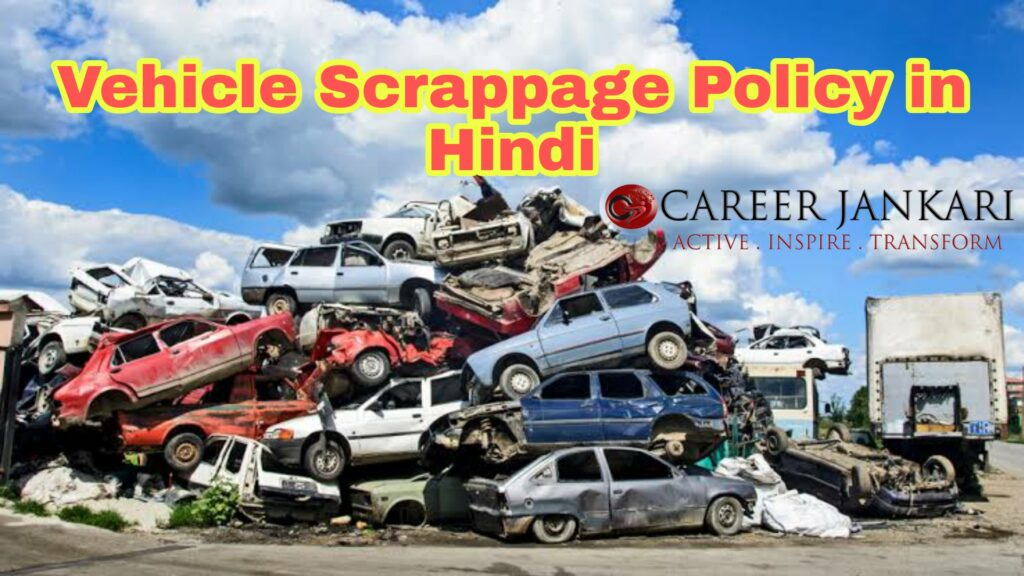 Vehicle Scrappage Policy in Hindi