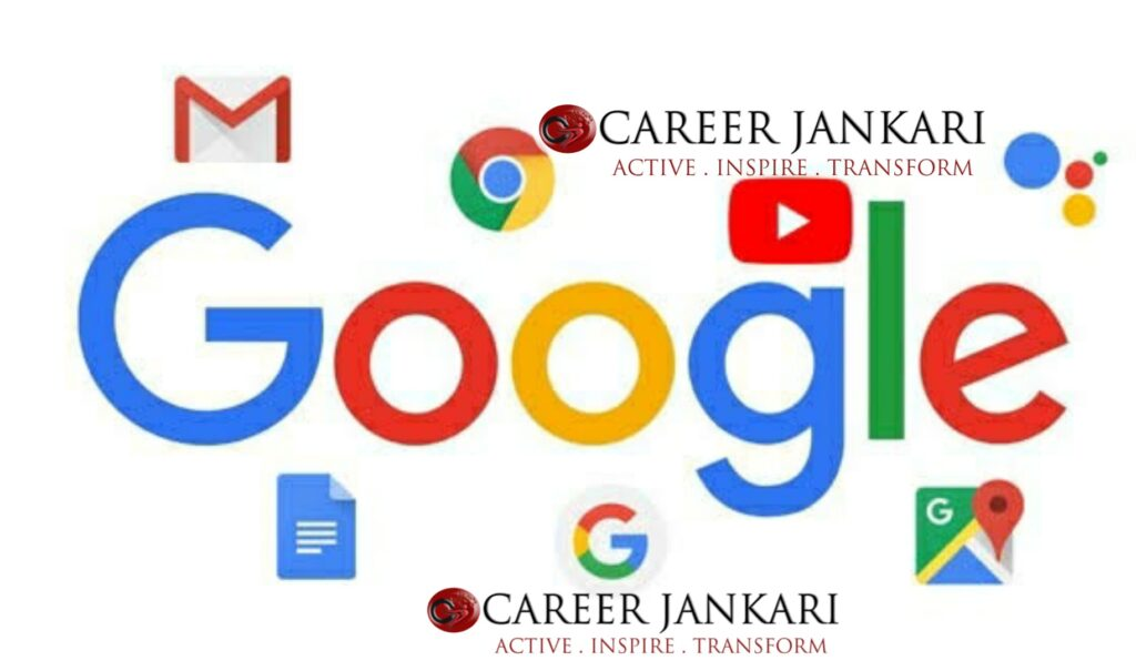 Google App ka Naam Kya hai