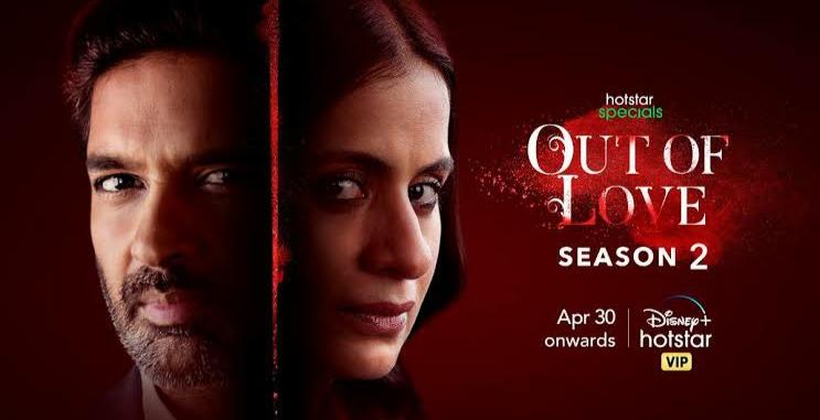 Out of love  Season 2 Download filmyzilla