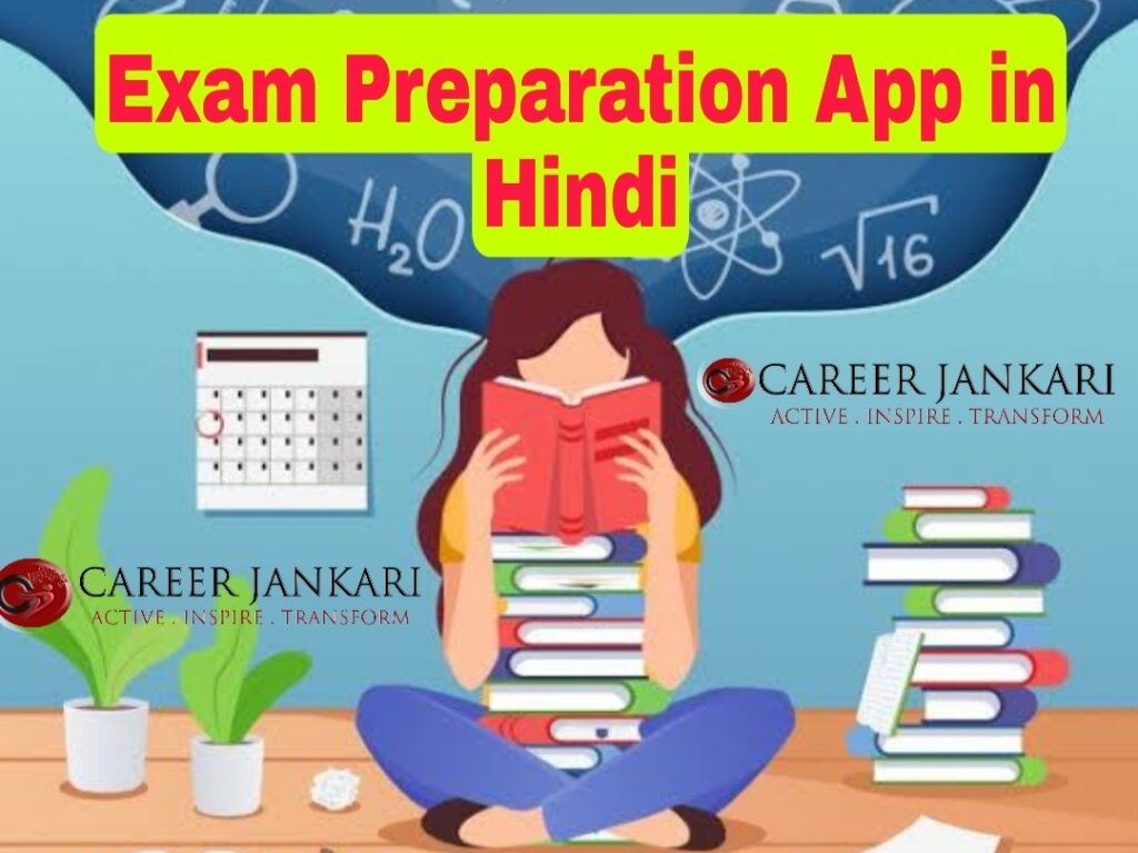 Exam Preparation App in Hindi