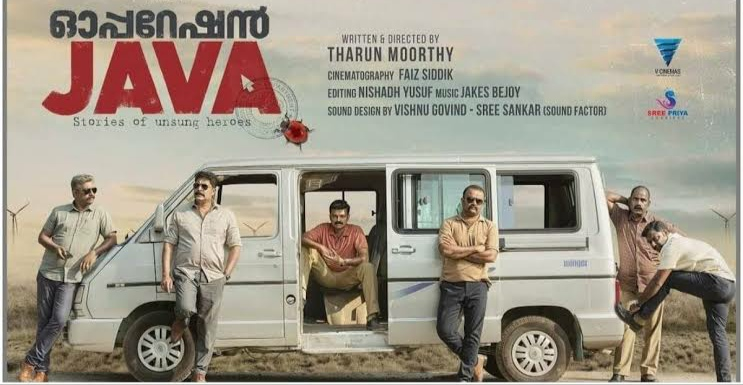 Operation Java movie Download Tamilrockers