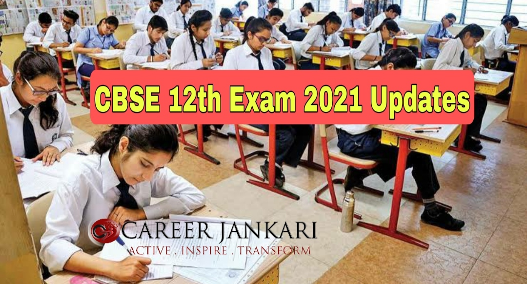 CBSE 12th Exam 2021 Updates