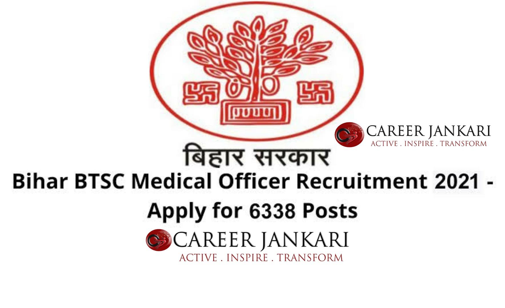 Bihar BTSC Recruitment 2021