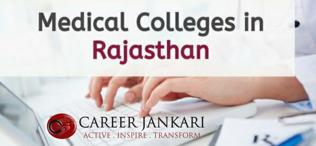 List of Medical college in Rajasthan 2021
