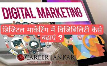 Increasing Visibility in Digital Marketing