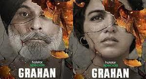 Grahan web series Download