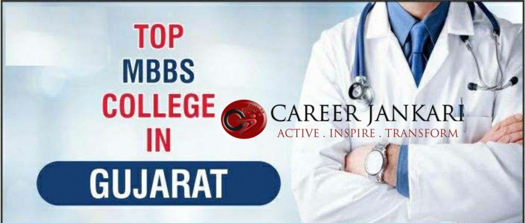 Top 10 Medical Colleges in Gujarat 2021