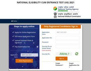 Neet UG 2021 Application Form