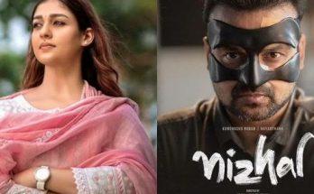 Nizhal Malayalam Movie Watch Online dailymotion