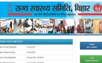 SHSB Bihar ANM Recruitment 2021