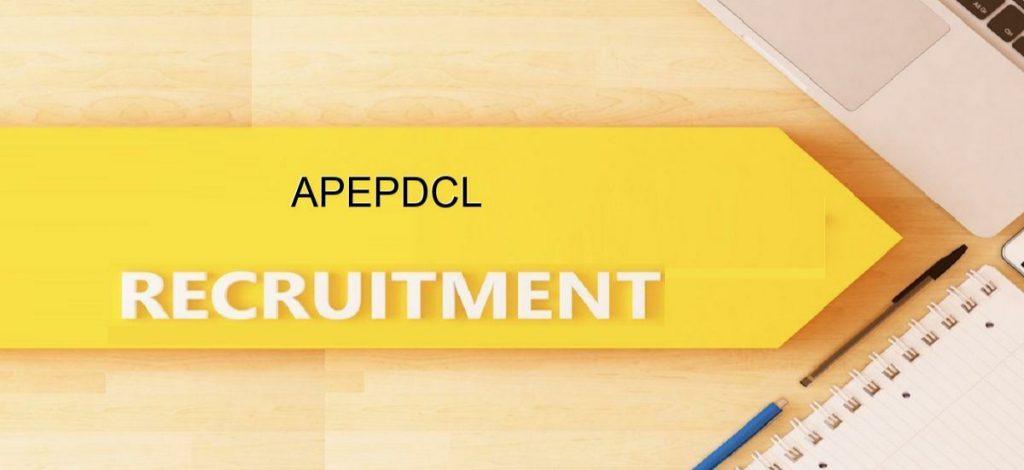 APEPDCL Recruitment 2021