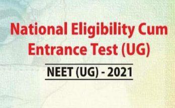 NEET UG 2021 Admit card Released