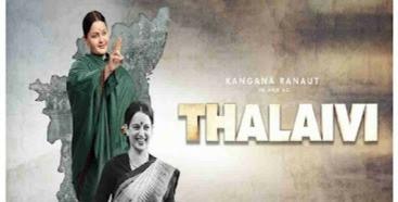 Thalaivi Movie Download Filmyzilla