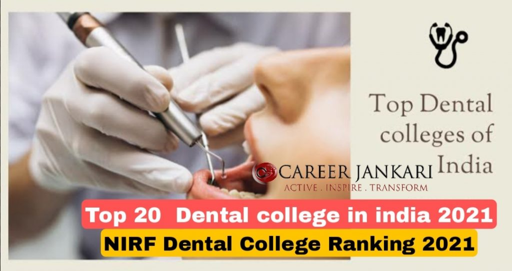 Top 20  Dental college in india 2021