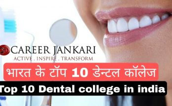 Top 10 Dental college in india